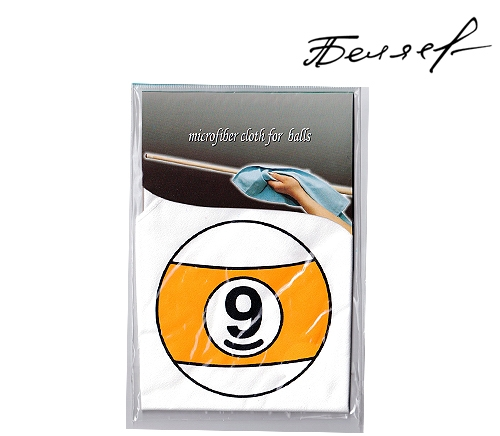"""""""ball#9"""", салфетка для чистки и полировки шаров"""